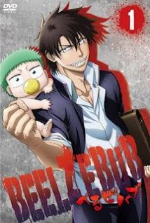 Beelzebub Manga Portada