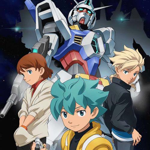 Mobile Suite Gundam AGE Portada 01