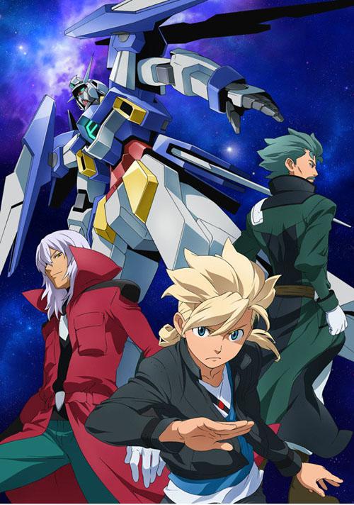 Mobile Suite Gundam AGE Portada 02