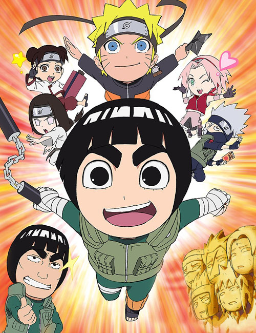 Rock Lee no Seishun Full-Power Ninden Portada 01