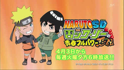 Rock Lee no Seishun Full-Power Ninden Portada 02