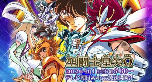 Saint Seiya Omega Captura 02