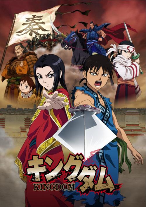 Kingdom Portada 01