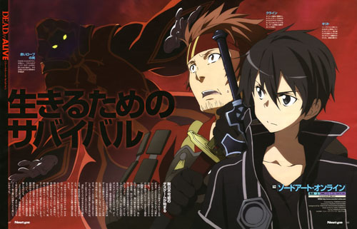 Sword Art Online Captura 02