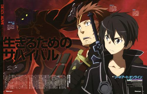 Sword Art Online Captura 02