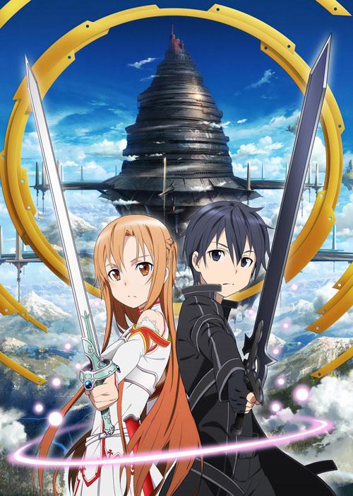 Sword Art Online Portada 01